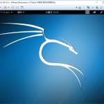 Kali_Desktop